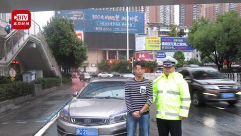 男子将车停马路中间酣睡 民警一查原是前一晚喝大了