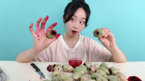 """妹子试吃""""仙人掌果"""",仙人掌会结果?到底是什么味的"""