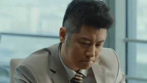 《激荡》速看30:陆江涛进军房地产 林霞设局抬高地价