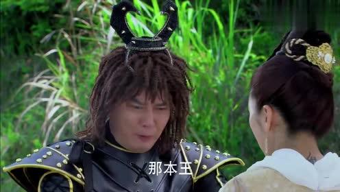 黑大王找到天贞一通神说,天贞本来没拿到妖王令箭就烦躁转身就走