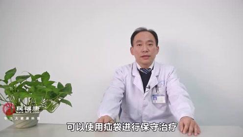 腹沟疝如何治疗?