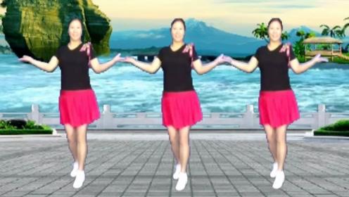 四川开心果广场舞《你是我的人》32步经典步教学