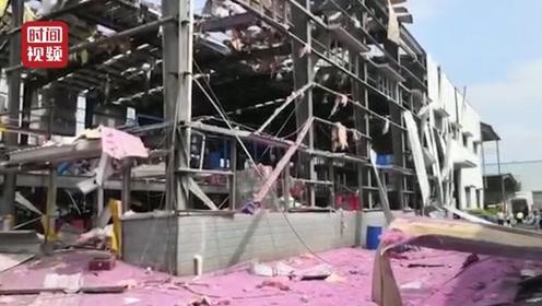 突发!广西玉林化工厂发生爆炸 致4死6伤