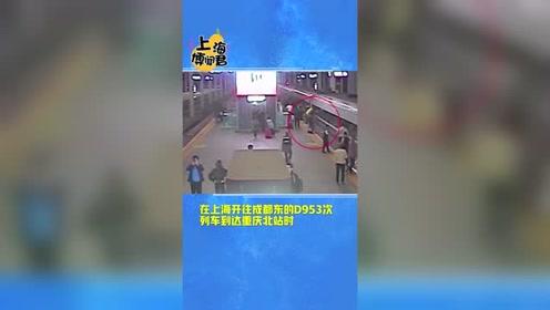 """3岁男童跌落火车站台缝隙 上海乘警纵身跳下""""秒救"""""""