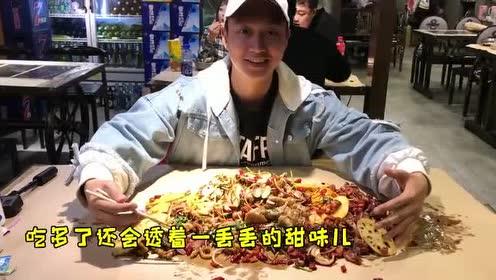 北京美食:大铁锹上菜!超级霸气!麻味儿很重!
