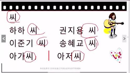 韩语学习教程:新标准韩国语韩语学习入门全面解析韩语学习方法