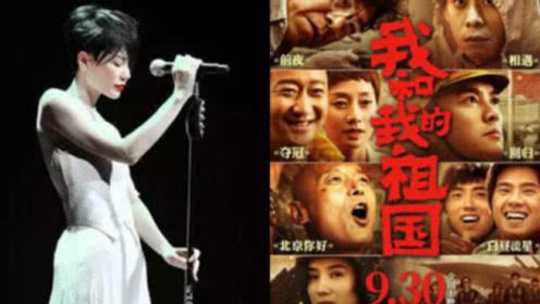 """王菲""""神仙音色""""演唱《我和我的祖国》,却遭网友质疑,李亚鹏力挺前妻!"""