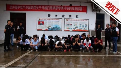 南宁警方破获案值两亿特大传销案 涉嫌传销人员上千人