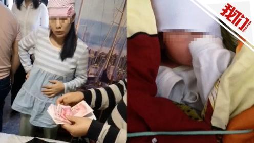 刚出生的新生儿被父母卖了换手机和毒品 实拍抓捕现场