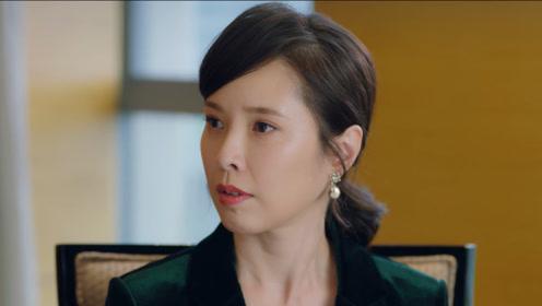 速看《国民老公2》第十六集 安好韩如初对话被录音 韩如初惨遭背叛