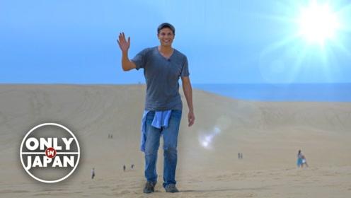 经历10万年才形成的沙丘,藏在日本的鸟取,看一眼真值了