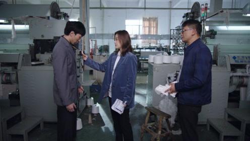 速看《在远方》第二十六集 刘爱莲发现二根作假 二叔找姚远负荆请罪