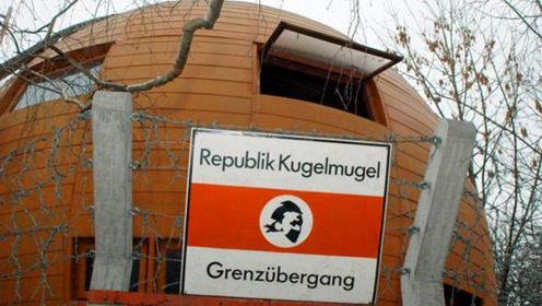 因建筑违规,宣布自己成立国家!上个厕所都得到国外!