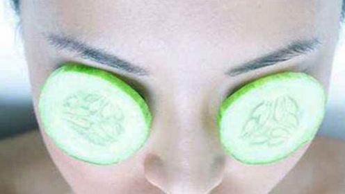 眼袋下垂别去美容院,每天把它敷在眼睛上,眼袋黑眼圈快速消除
