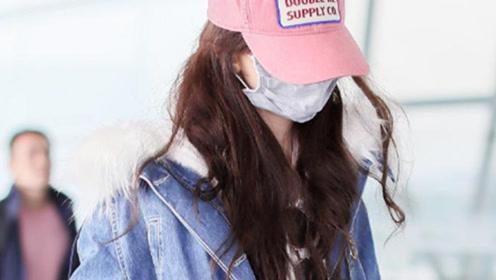 林志玲素颜包裹严实 戴粉帽穿牛仔外套少女心爆棚