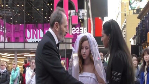 法定结婚年龄最小的国家,9岁就能举办婚礼,还受法律保护