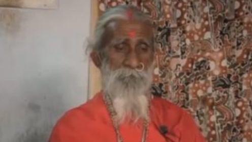 印度九十岁瑜伽大师,自称77年从不进食,查看监控后啪啪打脸