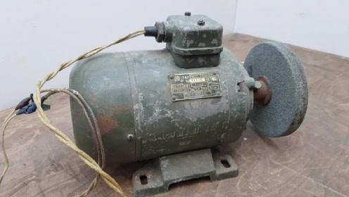 50年前的电动砂轮机,男子二话不说给翻新了,这质量不敢想象