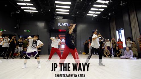 舞邦 KAITA 课堂视频 JP THE WAVY
