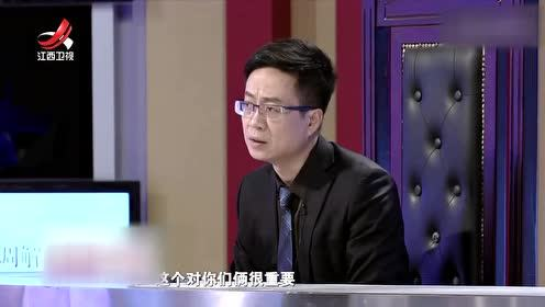 胡剑云告诫李先生要学会做一个值得妻子依靠的男人