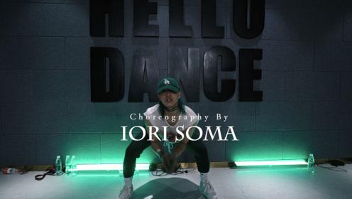 HD国庆日本集训 IORI SOMA-Worl' Boss Ft