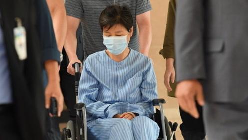 朴槿惠压力大!住院费1天1万元需自己掏 粉丝凑钱被她拒绝