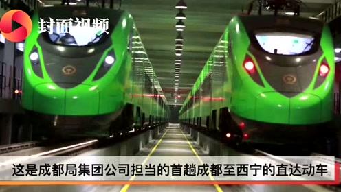"""成都到西宁首开直达动车 """"绿巨人""""带你10小时抵达青海"""