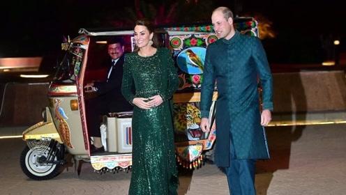 """威廉王子夫妇访问巴基斯坦 乘""""突突车""""赴宴"""