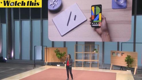 谷歌推出世界第一款带雷达的手机PIXEL 4 现场演示惊艳独特功能