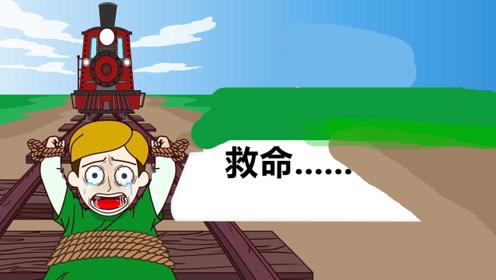 男孩恶作剧过头,朋友愤怒展开报复,把他绑在了火车轨道上?