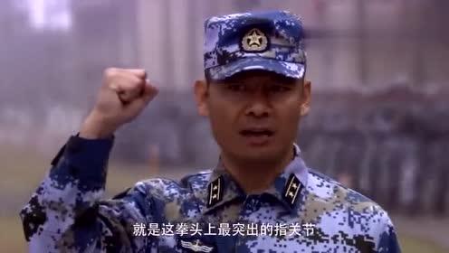 新兵训练在武教官的带领下,即将展开!