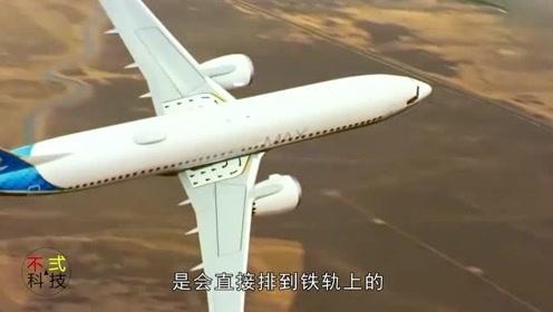 坐飞机时粪便排到了哪,真的会往下丢吗?空姐悄悄透露出实情