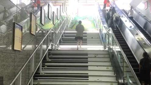 """用脚弹""""琴""""!广州塔地铁站设音乐楼梯,爬梯奏乐表白祖国"""