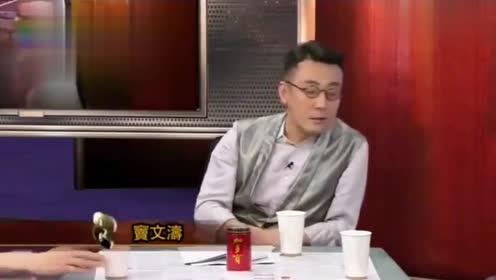 窦文涛:上海人和北方人他们虽不想你占便宜,但从未想过占你便宜
