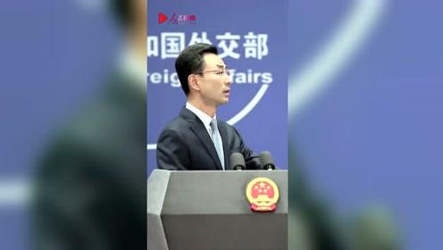 外交部:中国政府从来没有提出过要求NBA解雇莫雷的要求