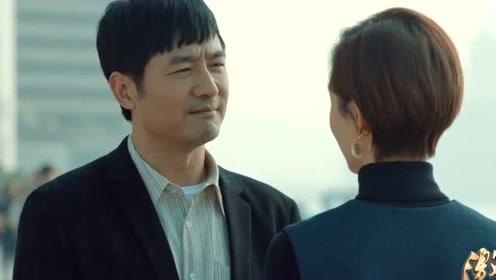 《激荡》速看40:林霞和陆海波准备结婚 陈建妨碍江海集团上市