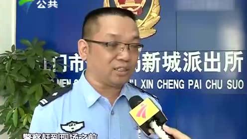 江门:厕所暗藏摄像头 嫌疑人已被警方抓获