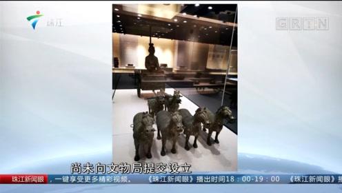 耗资670万!重庆大学新建博物馆惹争议,网友:里面全是赝品