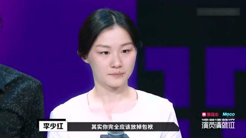 李少红点评金靖,希望她放下包袱,才能把角色演的更加完美!