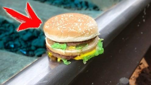 把汉堡放在火车轨道上,火车开过去,汉堡连渣都不剩!
