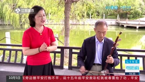 #看见美好点睛中国#鹿乡夜莺程玲:用歌声励志人生