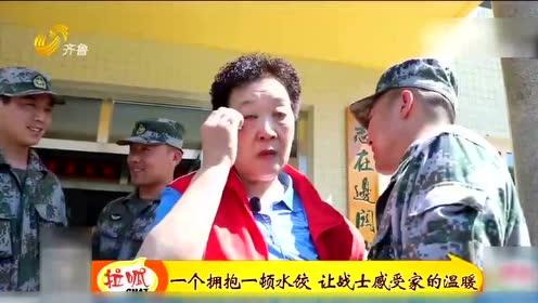 """贾平:拥军27年 她被称为""""海岛兵妈妈"""""""