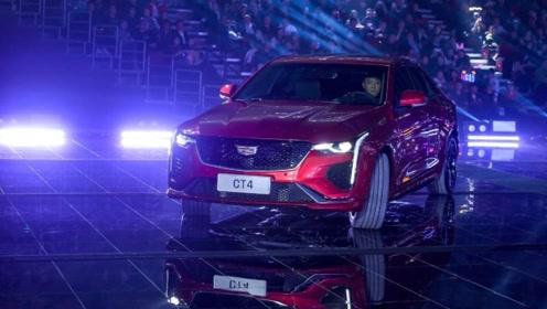 上汽通用凯迪拉克发力轿车市场 CT4正式发布亮相