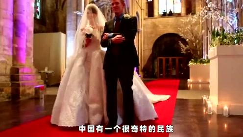 中国一民族,男不娶女不嫁,繁衍后代方式有些独特