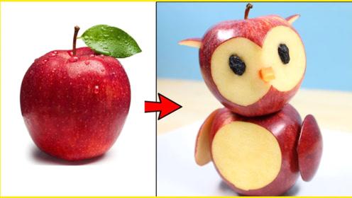 3个苹果的雕刻技术,就像艺术品还能吃吗?