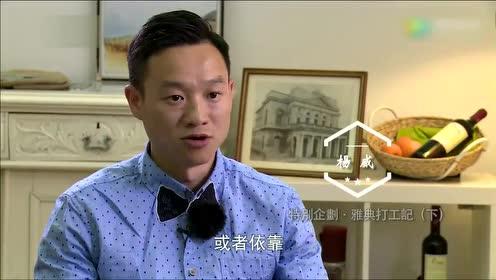 杨威的温情:在妻子无助的时候给她安全感助她度过无助期