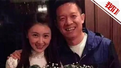 贾跃亭被曝申请离婚 申请破产前付给甘薇51万美元
