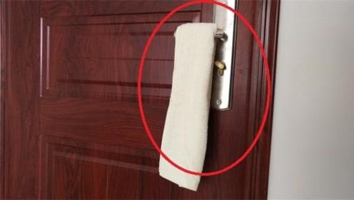 为何住酒店时,睡觉前要在门把手上挂毛巾?一起来了解下