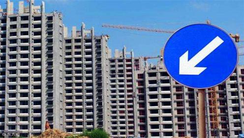 楼市稳定才是根本!持续收紧将房价拉下马会造成什么影响?经济学家道出真相