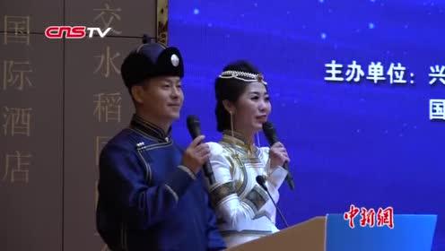 """袁隆平:水稻生产要由""""吃饱""""向""""吃好""""努力"""